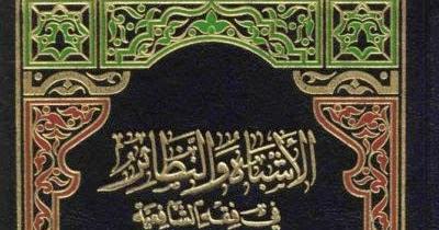 Mustatsna di Dalam Kitab Asybah wan Nadho'ir