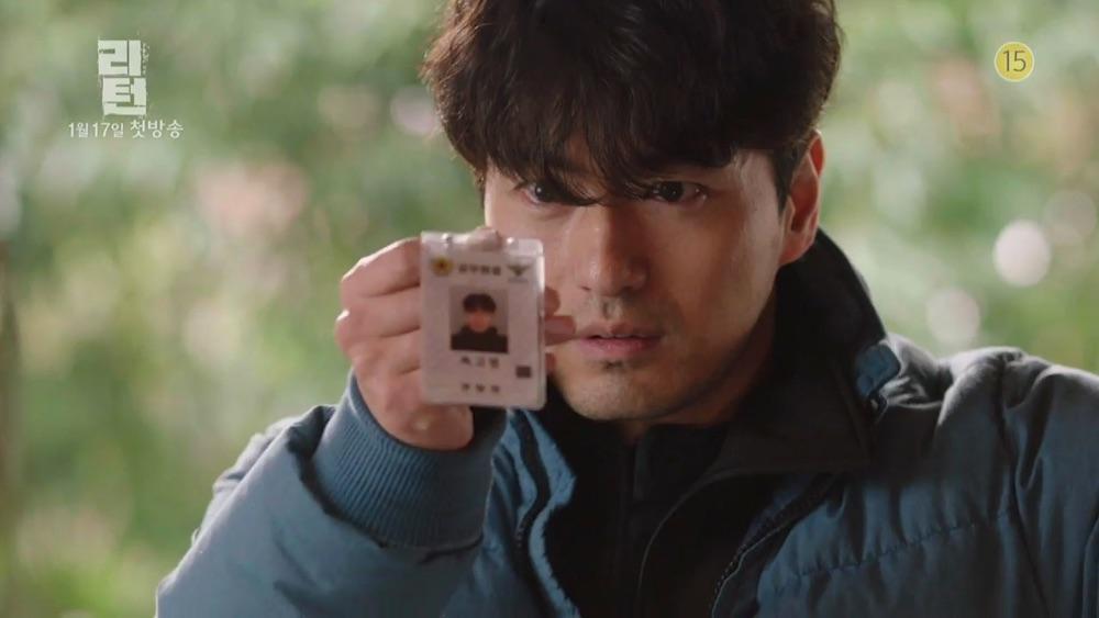 Image result for return sbs korean drama