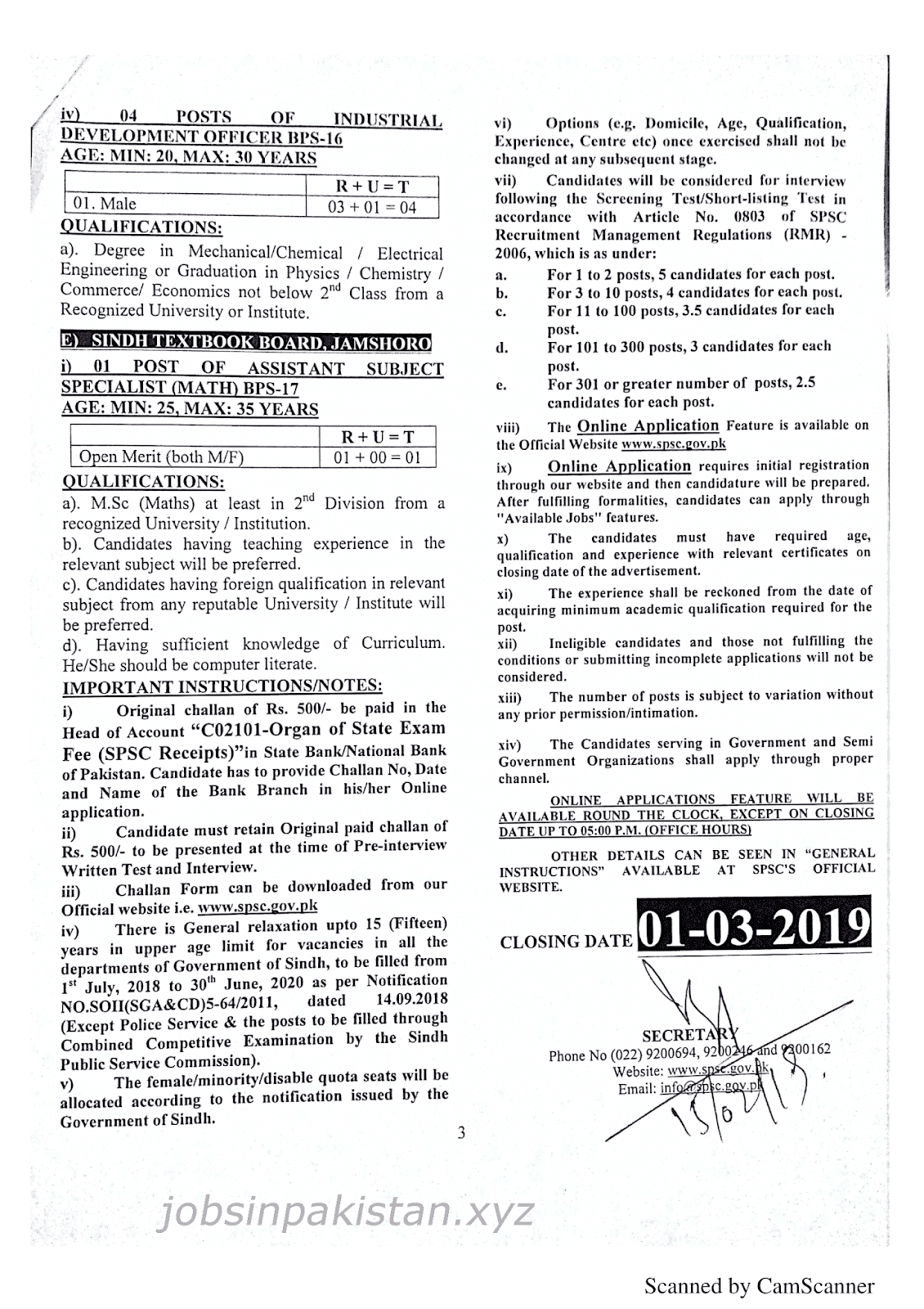 SPSC Advertisement 03/2019 Page No. 3/3