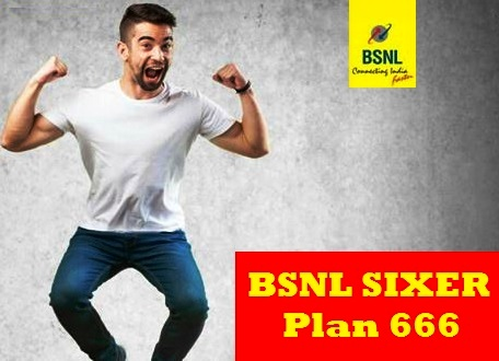 BSNL launches 'BSNL SIXER 666' - a new prepaid mobile plan for Unlimited voice calls to any network with 2 GB Data per Day