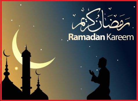 Happy Ramadan 2018, Happy Ramadan Mubarak Sayings, Happy Ramadan 2018 Wishes