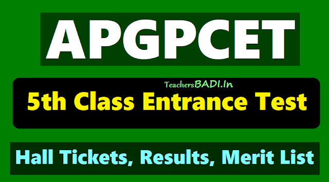 apgpcet mjpapbcwreis 5th class admission test 2018,ap bc welfare v class entrance test 2018,online application form,results,hall tickets,exam date,last date for apply online,mahatma jyothiba phule