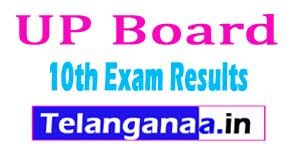 UP Board 10th Exam Result