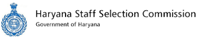 Haryana SSC 1139 Steno Typist Jobs 2017