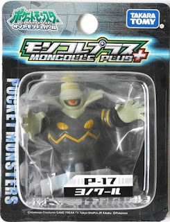 Dusknoir Pokemon figure Tomy Monster Collection MC Plus series