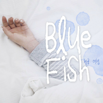 [Single] Blue Fish – 천국 여행