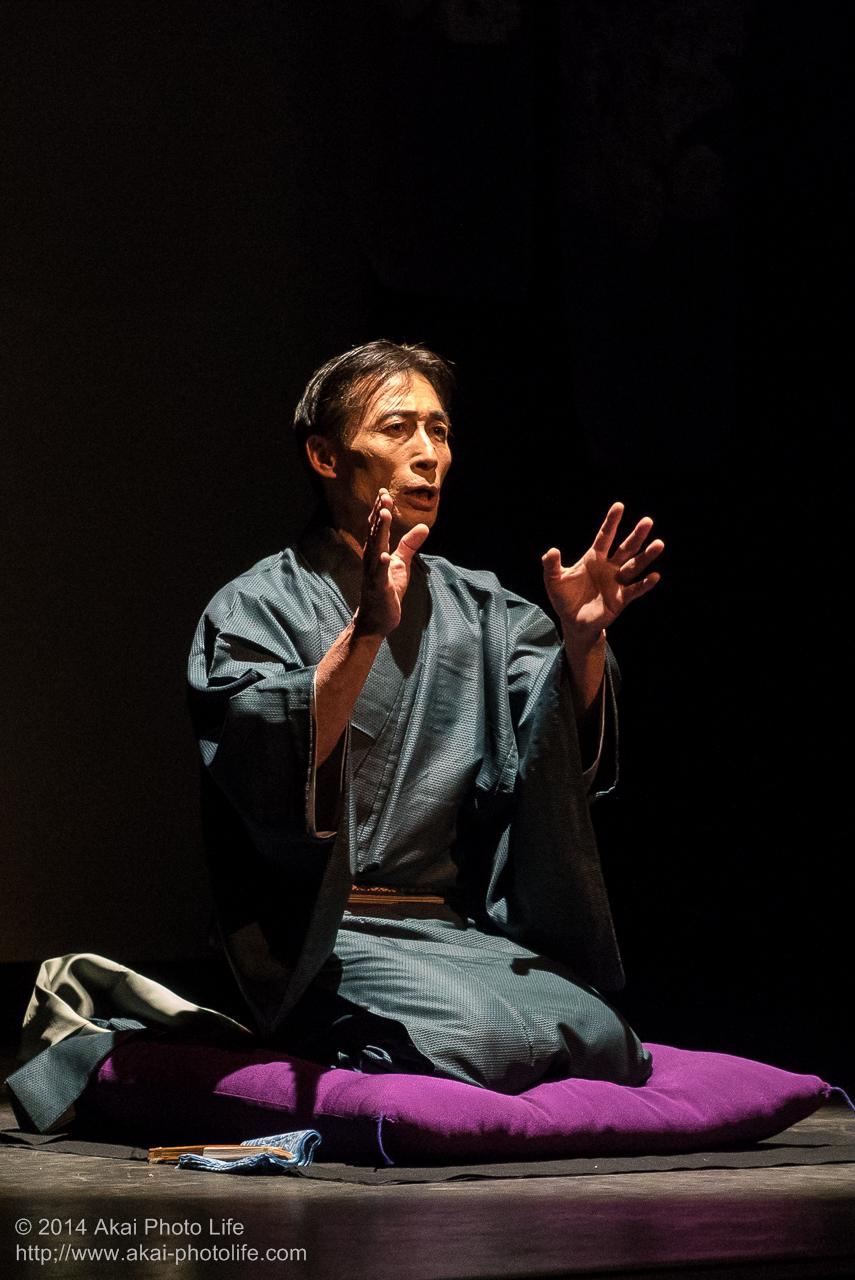 創作舞踊集団 寶船 20周年記念公演 純粋な意図2014 清田 昌平