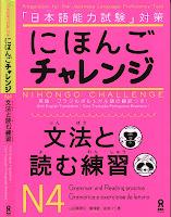 Nihongo Challenge N4 Bunpou to Yomu Renshuu