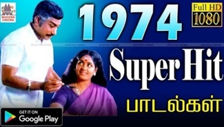 1974 Super hits Songs