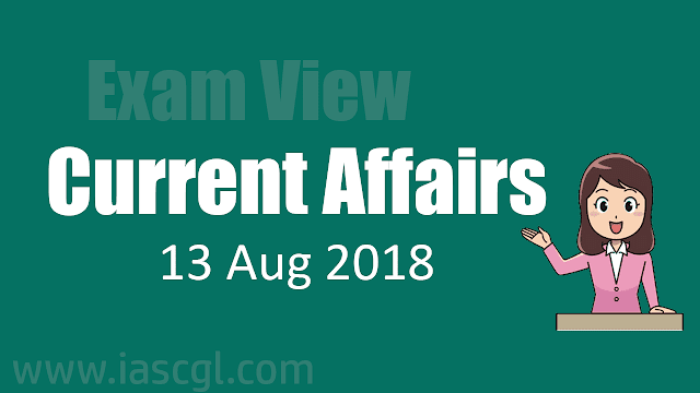 Current Affairs 13 August 2018 The Hindu, PIB