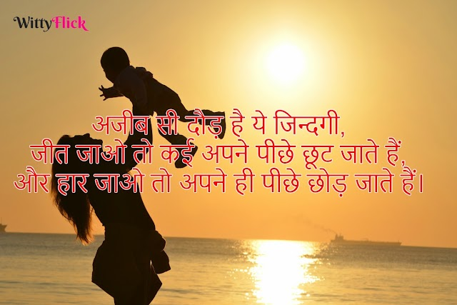Best Sad Massage Aur Quotes {True Quotes And Massage}