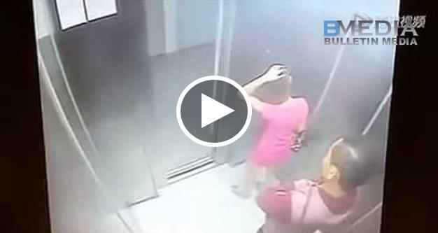 Video Alir Keluar! Lelaki Naik Lif Jumpa Awek Berseor angan, Terus Buat Cam ni Terhadap Awek Tu!! CCTV Dah Rakam Perbuatan Awak Dah!!