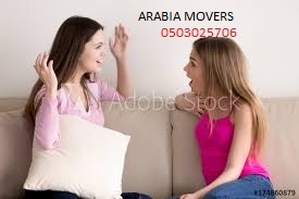 apartment movers and packers company in Sharjah. it is one of the best and well-known company among all companies. long distance moving or short distance moving we are the best. the best packaging of your valuable belonging and then safe moving is our best part of our professional job.  apartment relocation to Sharjah
