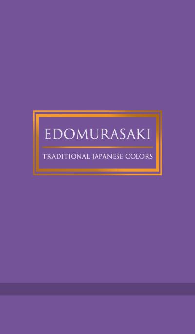 EDOMURASAKI Traditional Japanese colors