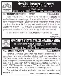 kendriya-vidyalaya-school-teachers-recruitment-2018-last-date-extended-tngovernmentjobs-in