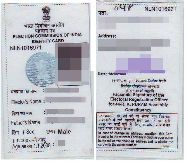 how to make voter id card onlinevoter id in indiavoter id card - How To Make Id Card