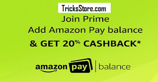 amazon pay cashback offer on amazon prime
