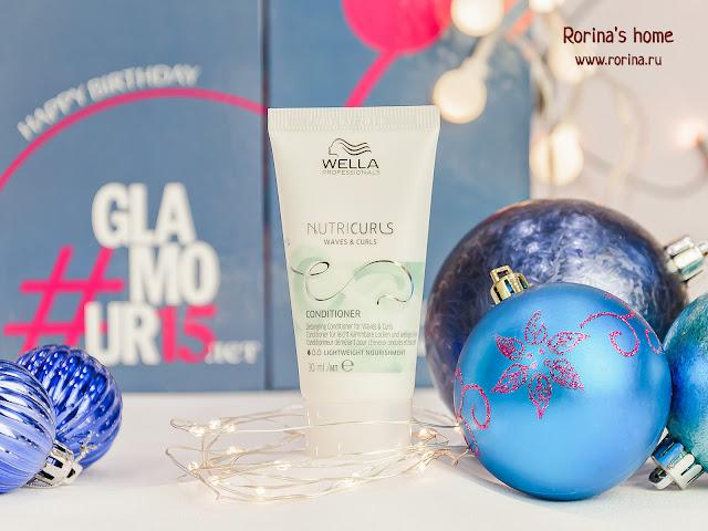 Wella Professionals Бальзам для ухода за кудрявыми и вьющимися волосами Nutricurls Cleansing Conditioner for Waves & Curls: отзывы