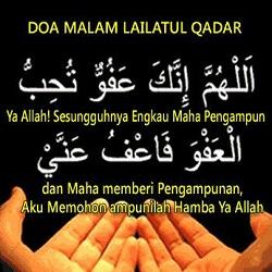 Gambar BBM Doa Lailatul Qadar