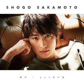 Shoppai Namida by Shougo Sakamoto [LaguAnime.XYZ]