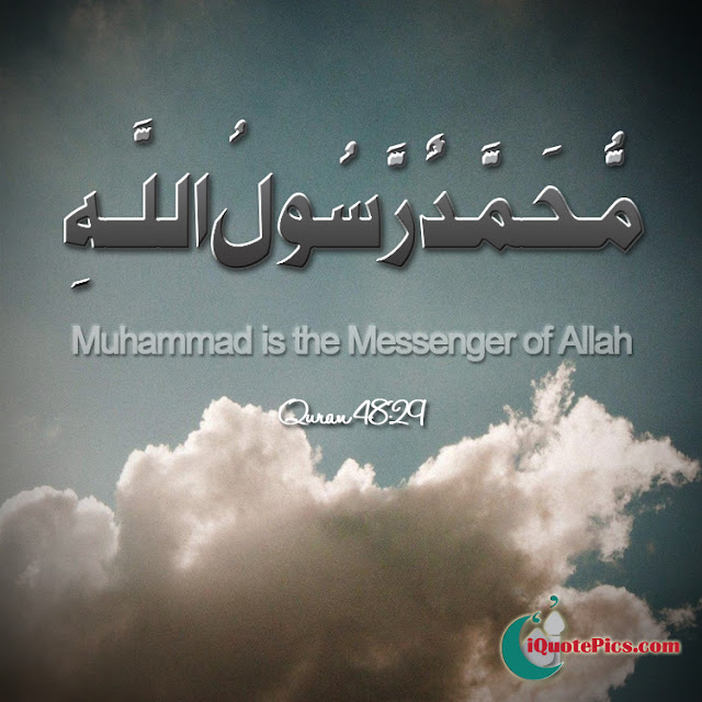 Muhammad is the Messenger of Allah - Quotes