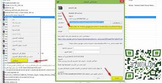تحميل برنامج داونلود بدون تسجيل ولا رقم تسلسلى