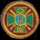 Емблема Адміністрації ДПСУ