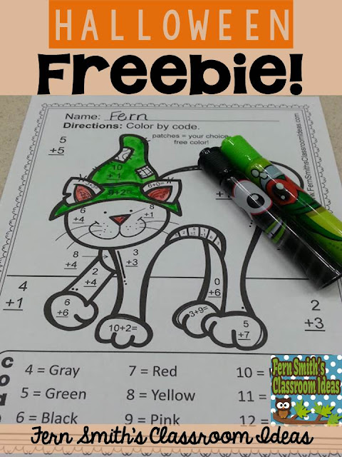 Fern Smith's Classroom Ideas FREE Halloween Fun! Basic Addition Facts - Color Your Answers Printable Sample
