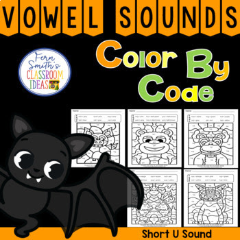 Looking for Something Fun for Short U Words? Color By Code Short U Words  Your students will adore these FIVE Short u Words Color By Code worksheets while learning and reviewing important vowel and reading skills at the same time! You will love the no prep, print and go ease of these Color By Code Worksheets with all five Answer Keys included. #FernSmithsClassroomIdeas