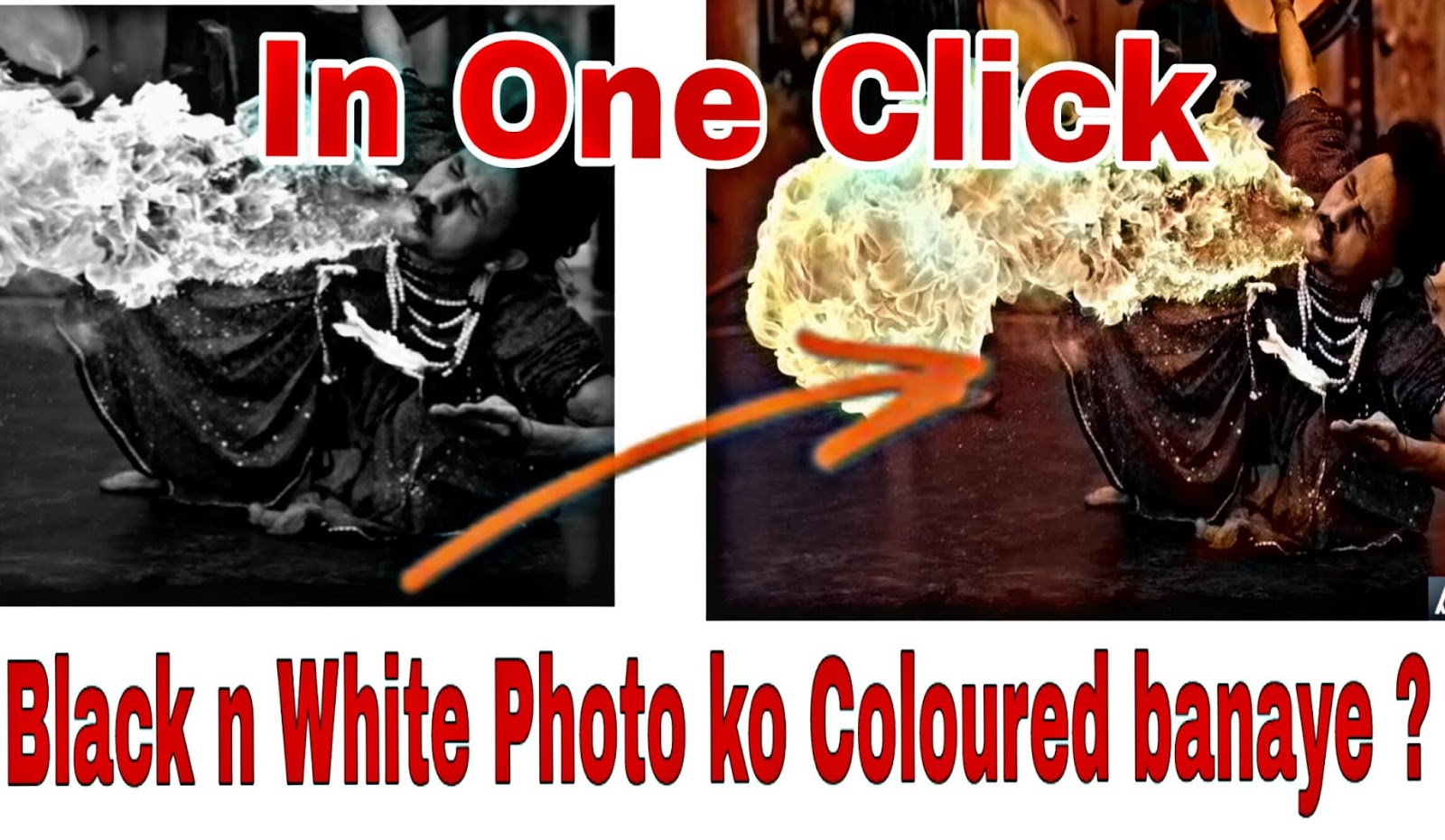 Ek Click me Black and White Photo ko Coloured kaise banaye ?