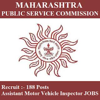 Maharashtra Public Service Commission, MPSC, PSC, Maharashtra, Vehicle Inspector, Graduation, freejobalert, Sarkari Naukri, Latest Jobs, mpsc logo