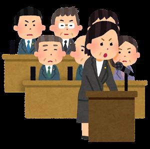 国会答弁・国会審議のイラスト(中年女性)