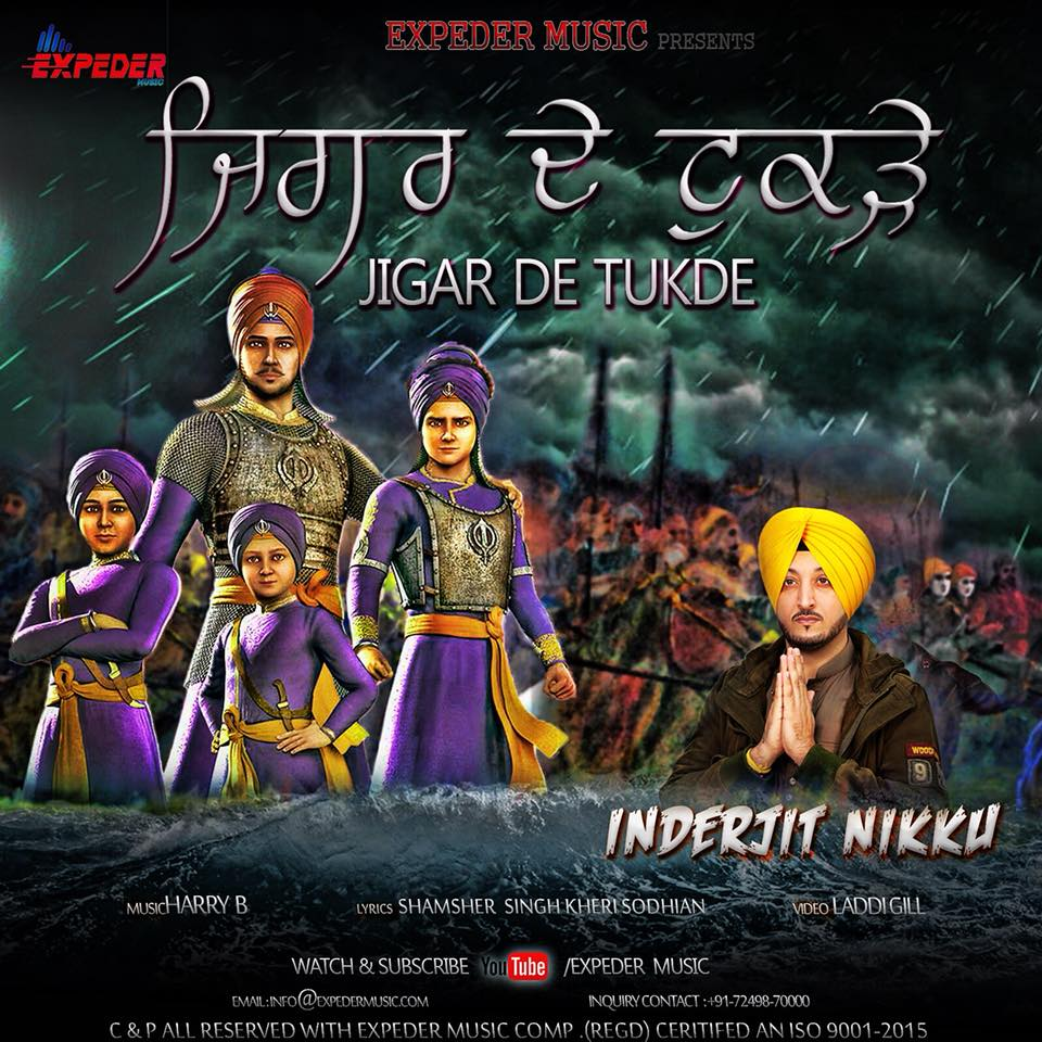 Jiger De Tukde  Inderjeet Nikku  new song