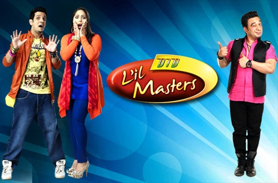 DID Lil Masters HDTV 480p 200MB 04 March 2018 Watch Online Free Download bolly4u