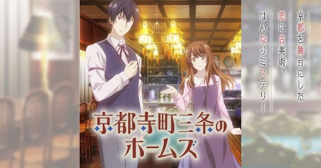 Rekomendasi Anime Summer 2018 Yang Dijamin Seru!