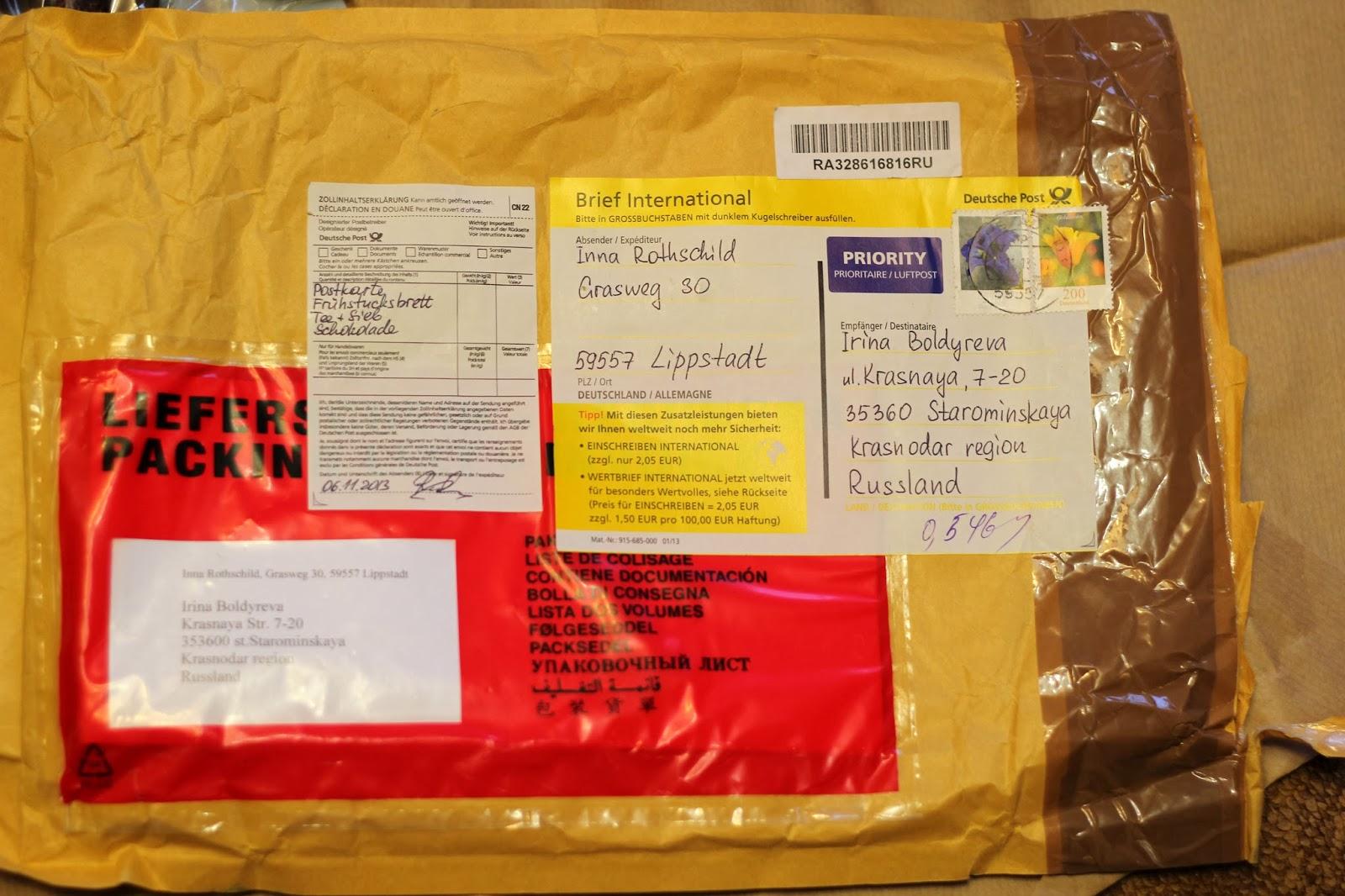 Maxibrief Deutsche Post Dauer Duathlonwacom