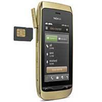 Nokia Asha 308 Dual SIM price in Pakistan phone full specification