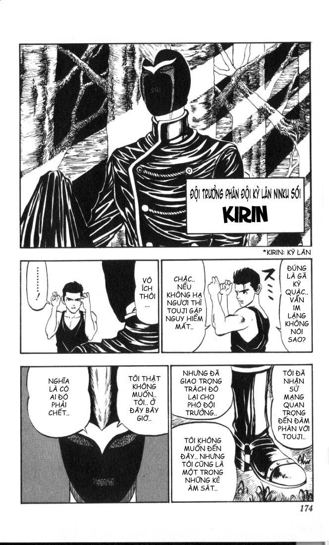 NINKU vol 17 trang 8