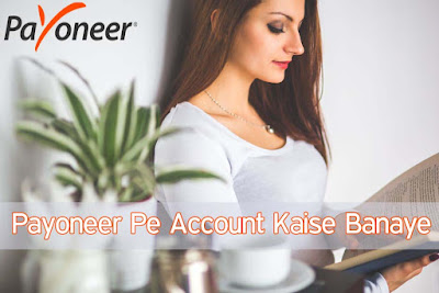 Payoneer Pe Account Kaise Banaye - Full Guide