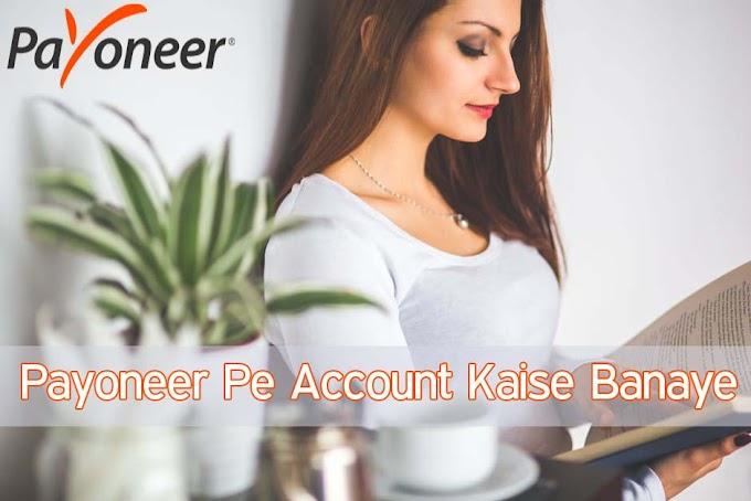 Payoneer Par Account Kaise Banaye - Full Guide