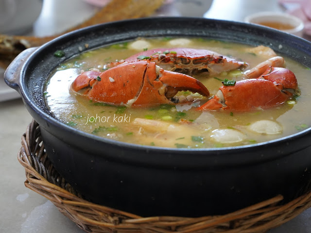 Teochew-Seafood-Porridge