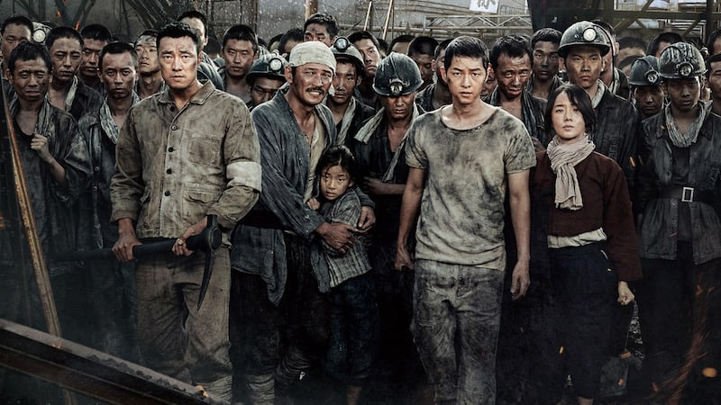 Download Film The Battleship Island (2017) Bluray Subtitle Indonesia
