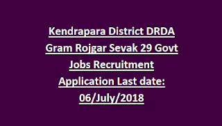 Kendrapara District DRDA Gram Rojgar Sevak 29 Govt Jobs Recruitment Application