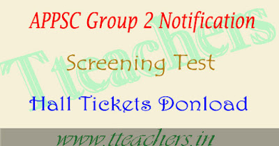 APPSC group 2 hall ticket 2017 download ap group 2 screening test prelims admit card