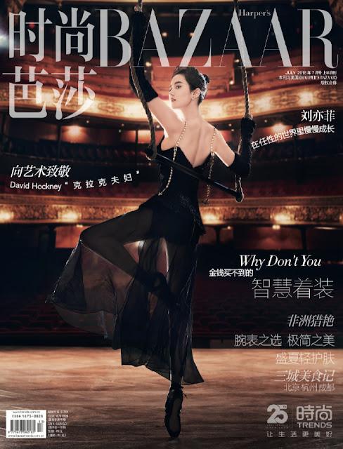 Crystal Liu Yifei trapeze artist