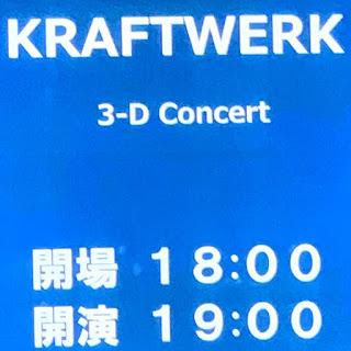 KRAFTWERK 3-D Concert