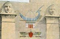 http://alienexplorations.blogspot.co.uk/1979/05/sokar-funerary-barque-at-egyptian.html