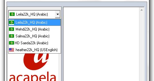 البرنامج الوحيد الذى ينطق النصوص العربية acapela multimedia