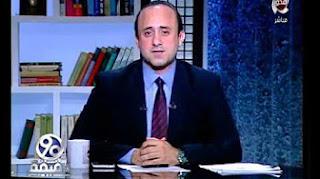 برنامج 90 دقيقه حلقة الجمعه 7-7-2017 مع احمد الشاعر
