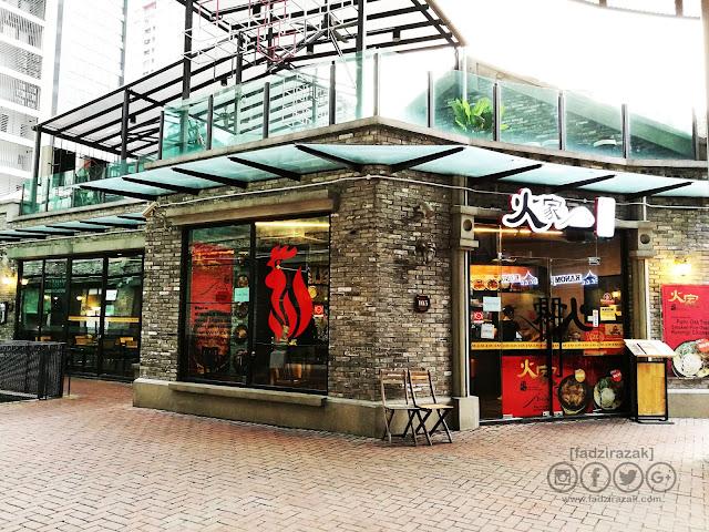 Makanan Tradisional Korea Di Hwa Ga Damansara Perdana